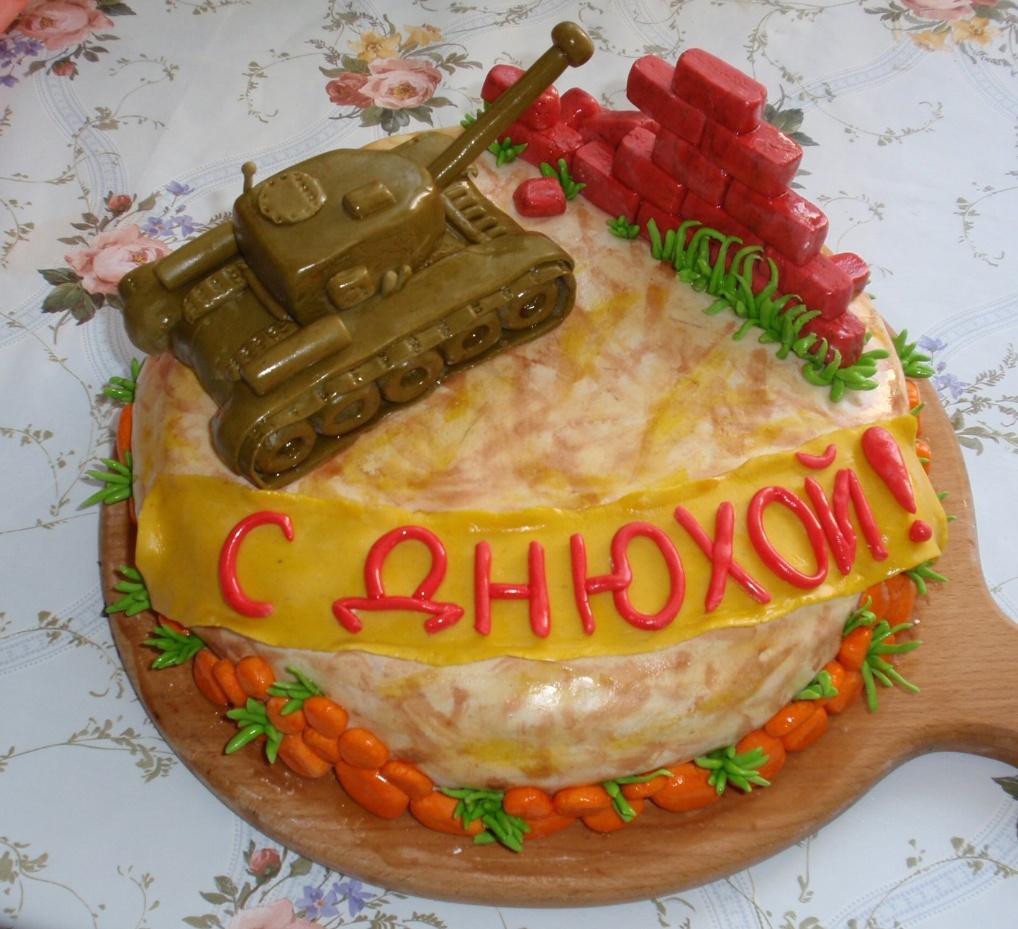 торт, танки, днюха