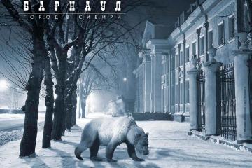Gorod_v_Sibiri