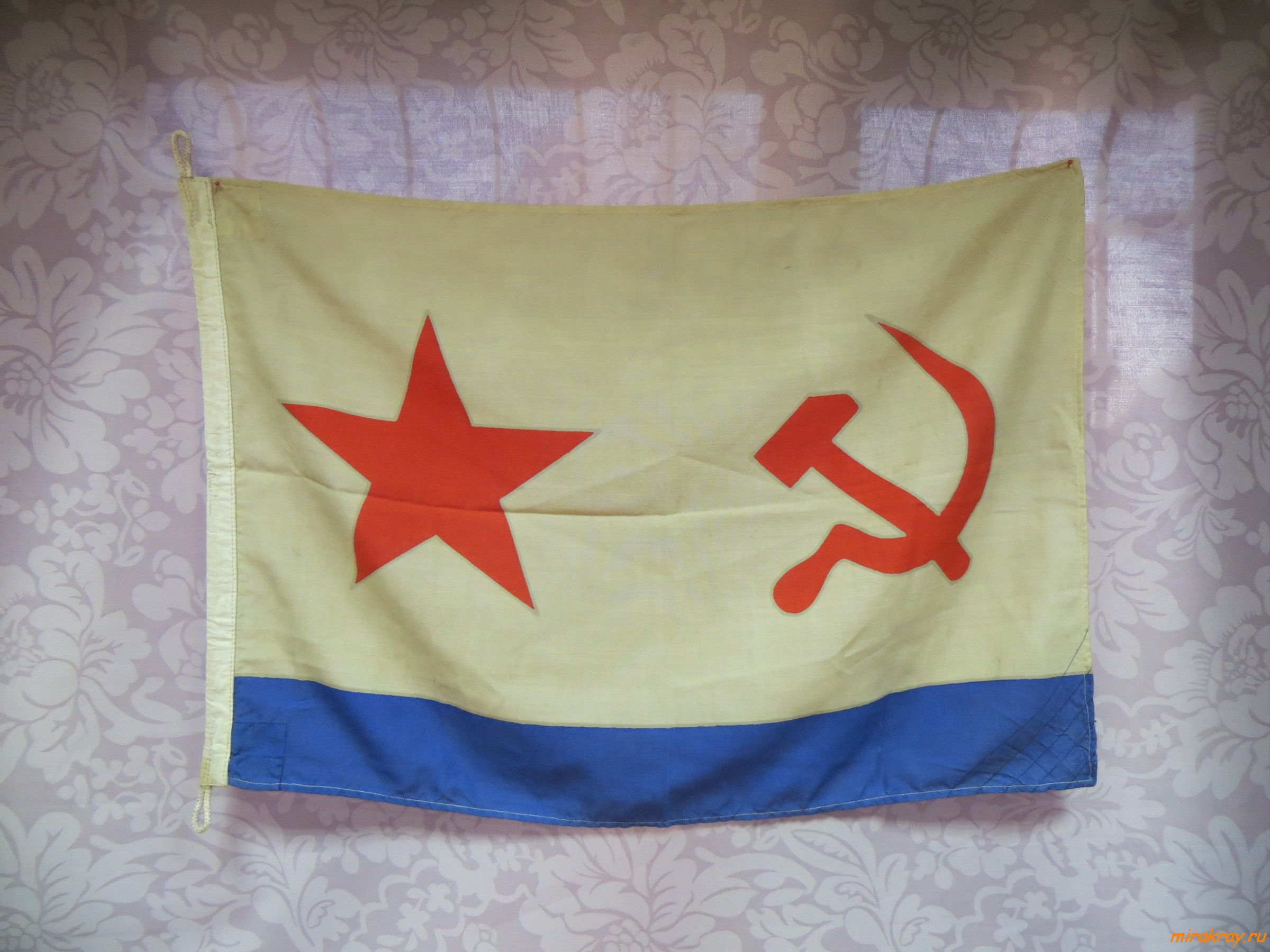 ВМФ, флаг, СССР
