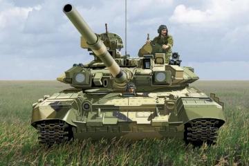 Танк T90МС