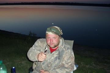 Рыбалка Кучук