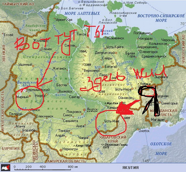 Якутия находится где