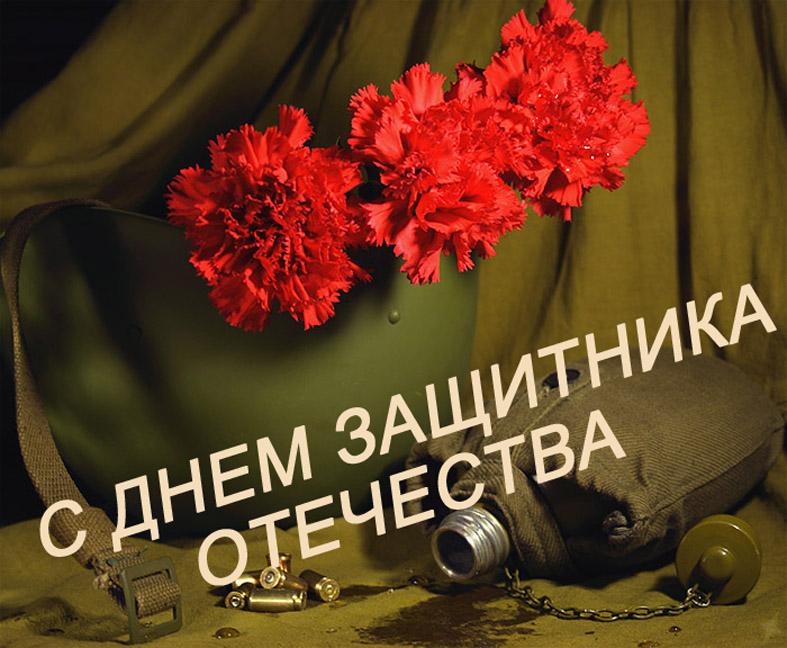 Открытка к дню защитника отечества 23 февраля с танком